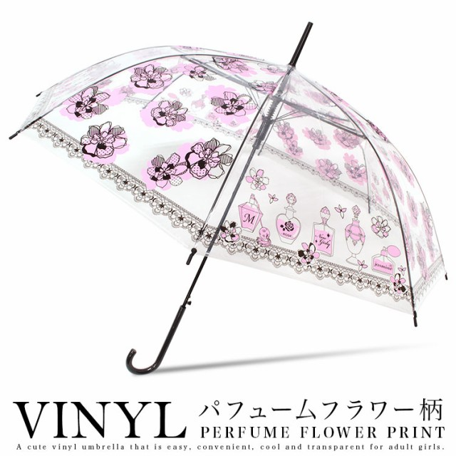 58cm ビニール傘 可愛い  おしゃれ かわいい 大きい レディース