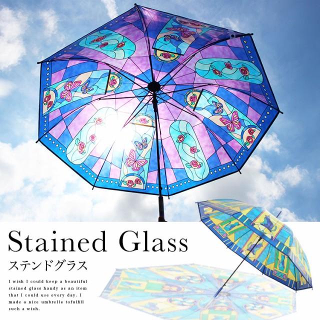 60cm 傘 ステンドグラス ビニール傘 可愛い  おしゃれ かわいい 大きい レディース
