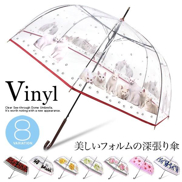 ビニール傘 かわいい 傘 レディース ドーム型