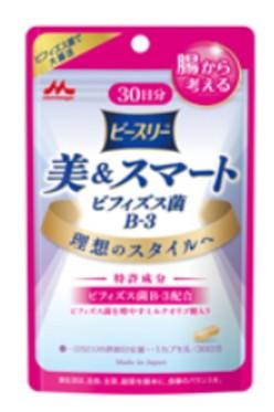 森永乳業 美&スマート ビフィズス菌B-3 30日分 3...
