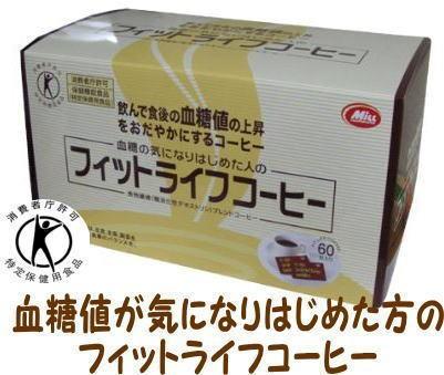 ミル総本社 フィットライフコーヒー 8.5g 60包 【...