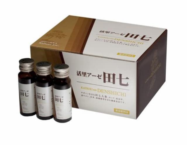 活里 活里アーゼ 田七 (35ml×30本) 2個セット【...
