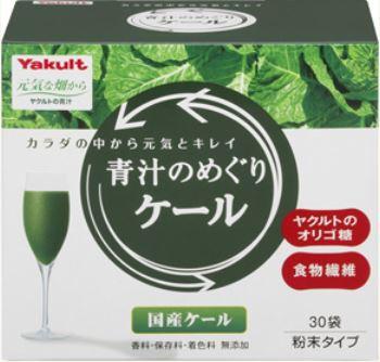 ヤクルト 青汁のめぐりケール青汁 225g(7.5g×30...