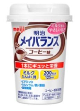 明治 メイバランス miniカップ コーヒー味(125mL...