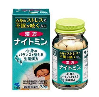【第二類医薬品】漢方ナイトミン 72錠 5箱 小林製...