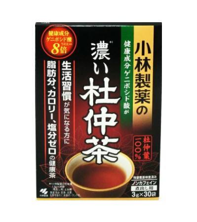 小林製薬の濃い杜仲茶(3g×30袋)3個セット