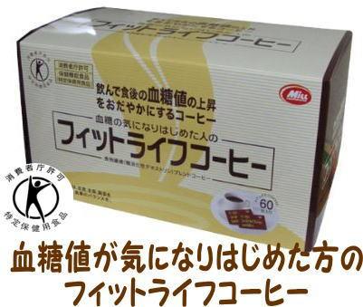 ミル総本社 フィットライフコーヒー 8.5g×60包 ...