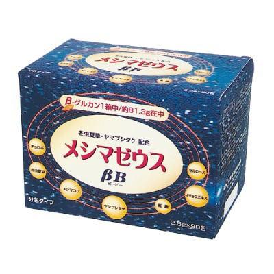 メシマゼウスBB(2.5g×90包)3個セット【送料無...