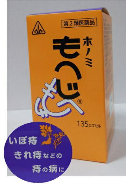 【午後14時までの注文で即日発送】【第2類医薬品...
