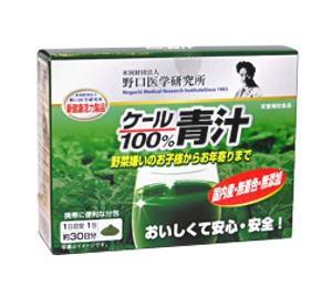 【野口医学研究所】ケール100%青汁 30包 2個セッ...