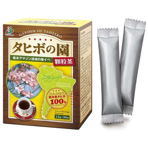 タヒボの園顆粒茶 30包 2箱セット
