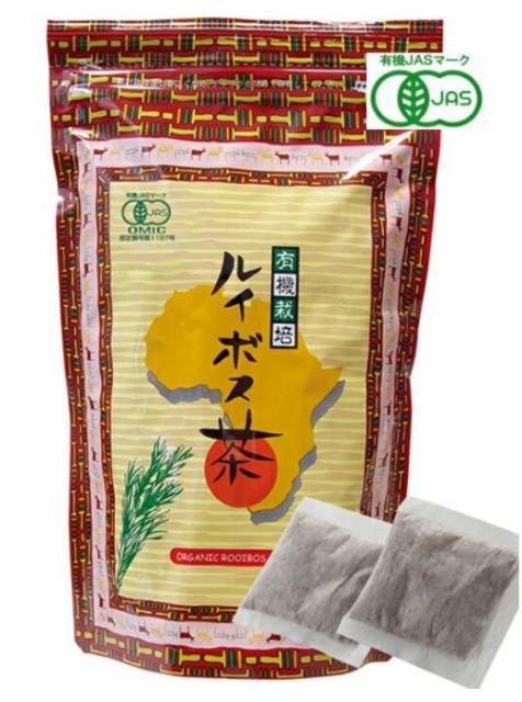 有機栽培 ルイボス茶(3.5g×50包)ルイボスティ...