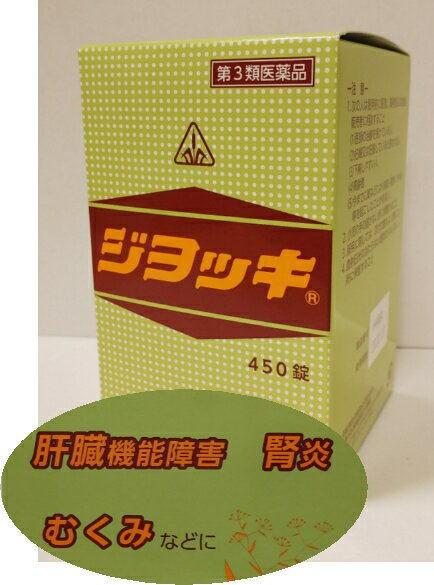 【午後14時までの注文で即日発送】【第3類医薬品...