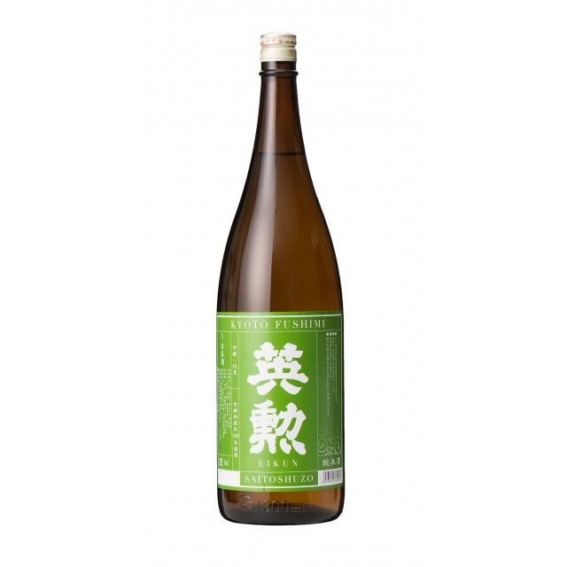 【送料無料】英勲 純米酒 1800ml