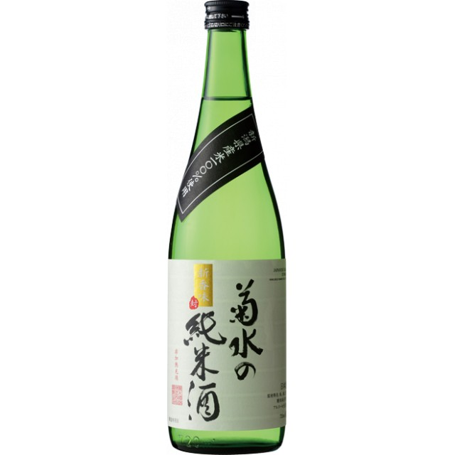 清酒 菊水 菊水の純米酒 720ml 日本酒