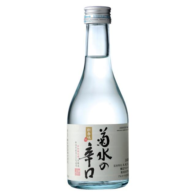 【送料無料】清酒 菊水の辛口 300ml 日本...