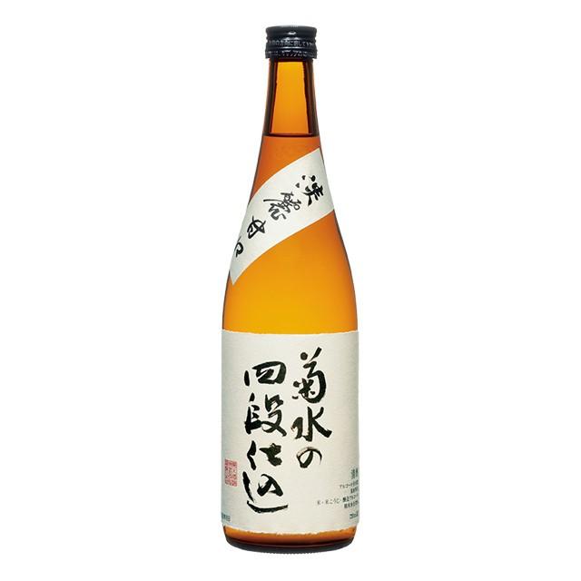 清酒 菊水の四段仕込 720ml