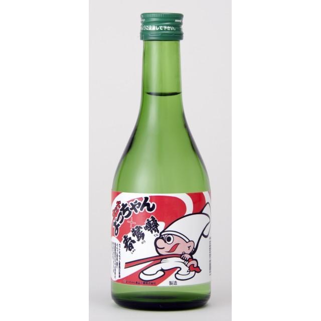 【送料無料】カットよっちゃん専用日本酒 300ml