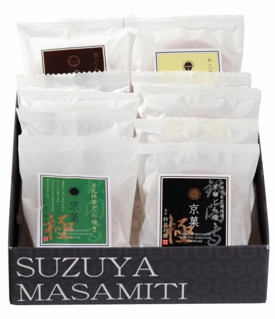 送料無料「京菓 どら焼き 10個セット」敬老の日 ...