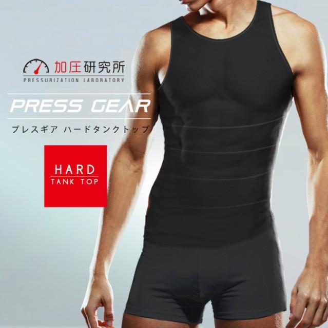 加圧シャツ メンズ タンクトップ 超ハード 加圧イ...