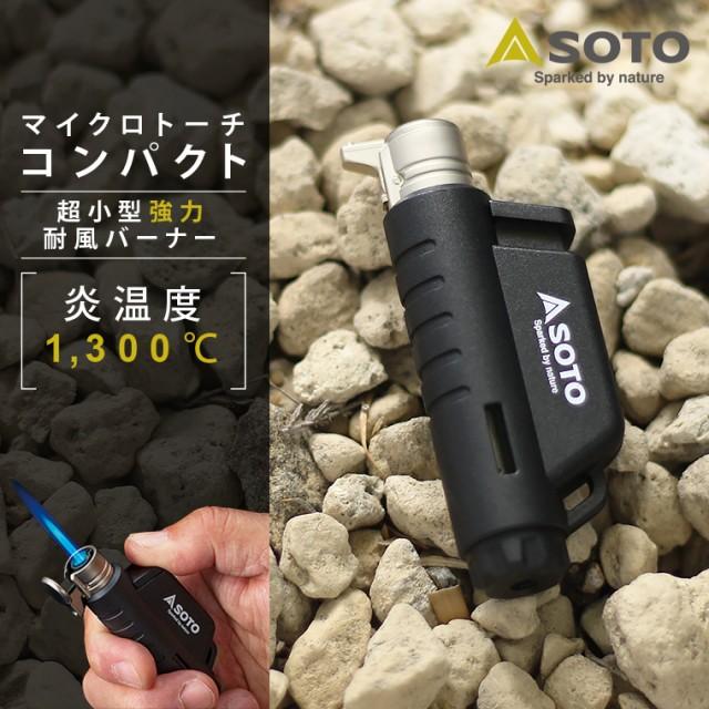 最大1,000円クーポン/SOTO マイクロトーチ コン...
