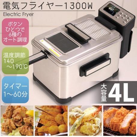 【◆大人気商品◆家庭用/大型タイプ◆4Lサイズ◆...