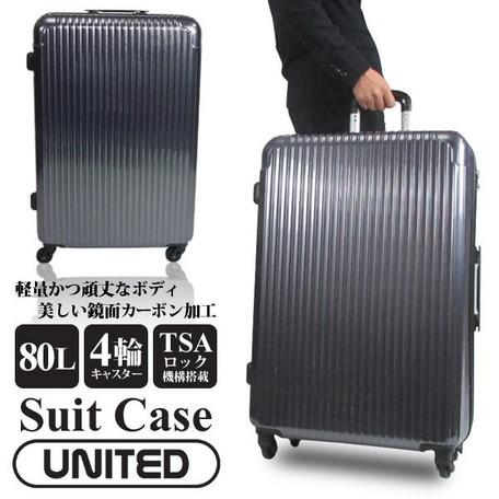 【◆スーツケース110◆TSAロック搭載◆Lサイズ】