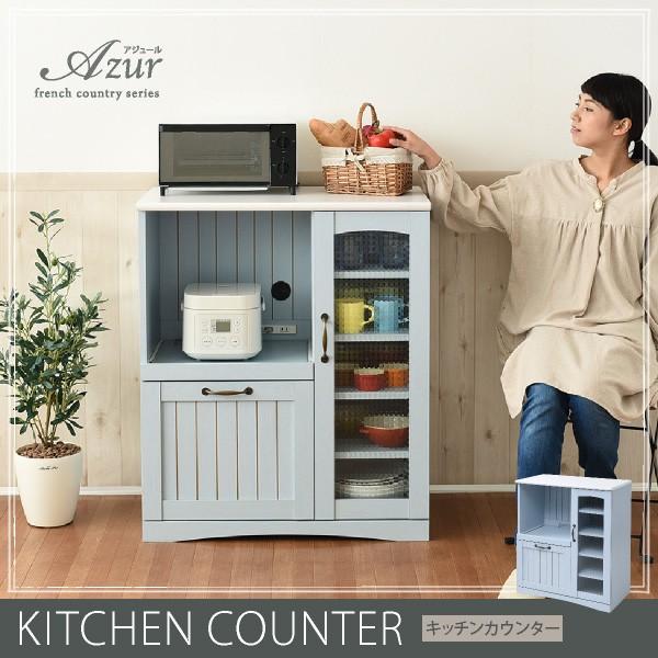 フレンチカントリー家具 キッチンカウンター