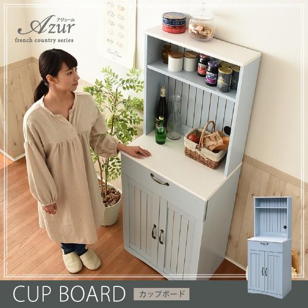 フレンチカントリー家具 カップボード