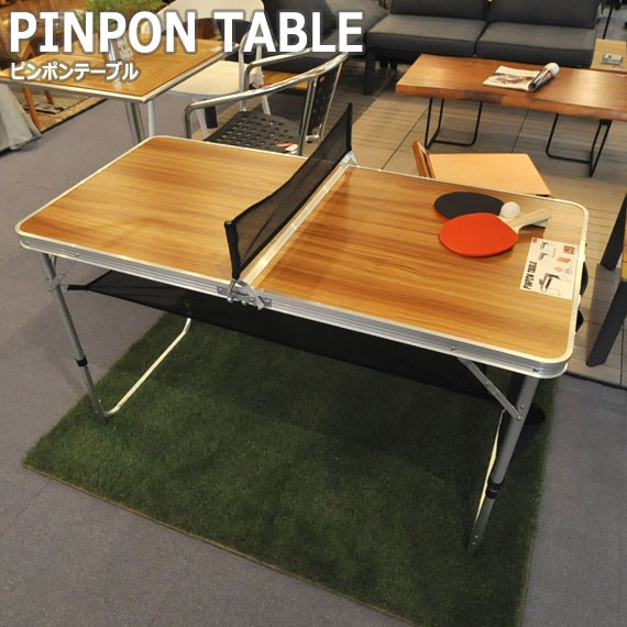 PINPON TABLE ピンポンテーブル (机 折りたたみ ...