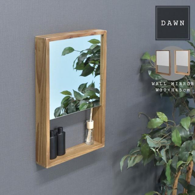 DAWN 収納付き壁掛けミラー (ウッド 木製 収納雑...