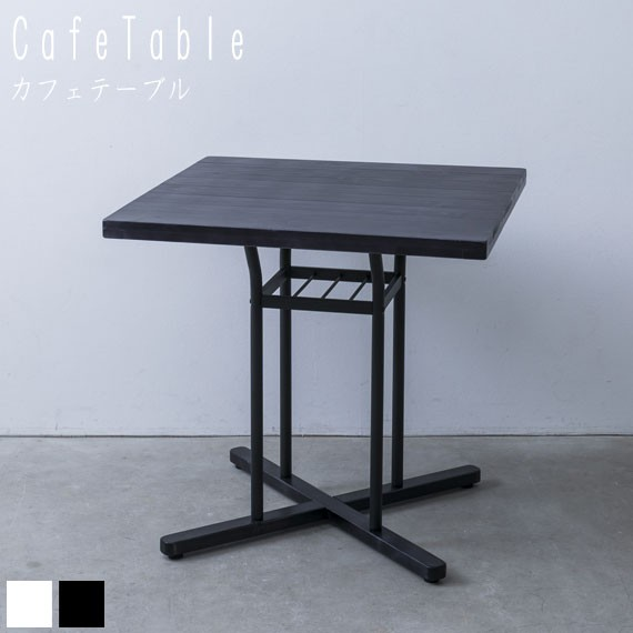 CafeTable カフェテーブル (机 カフェ ダイニン...