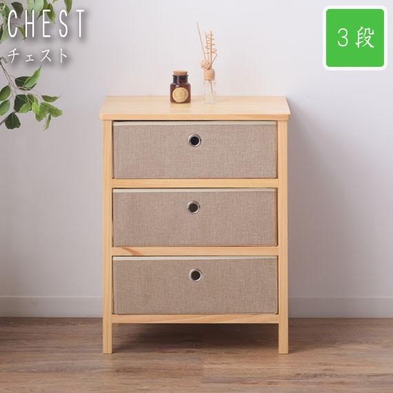 Easy イージー 簡単組立チェスト 3段 (チェスト ...