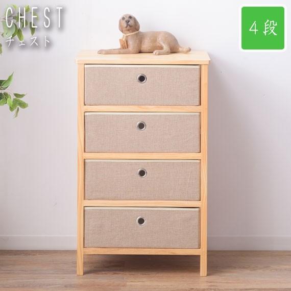 Easy イージー 簡単組立チェスト 4段 (チェスト ...