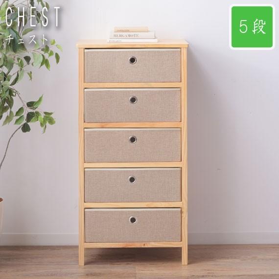 Easy イージー 簡単組立チェスト 5段 (チェスト ...
