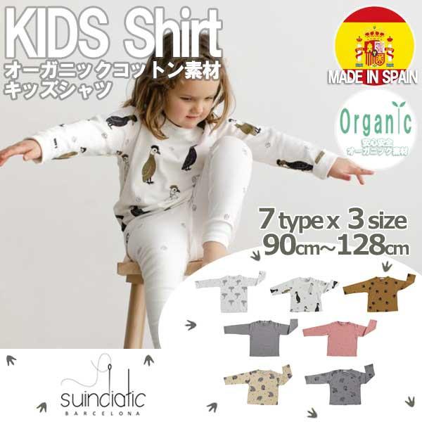 【7月中旬入荷予定!】suindiatic キッズTシャツ...