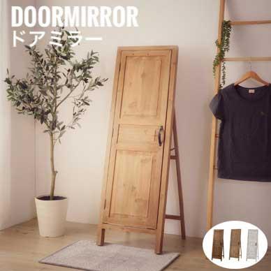Wood ウッド ドアミラー (鏡 スタンドミラー 収...