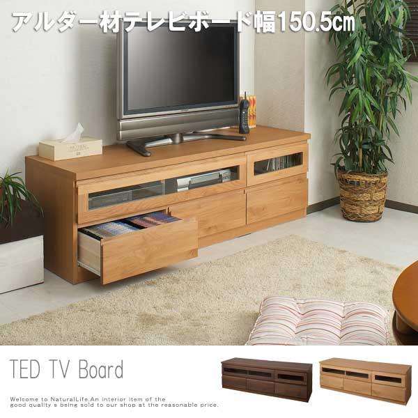 TED テッド アルダー材テレビボード 幅150.5cm (...