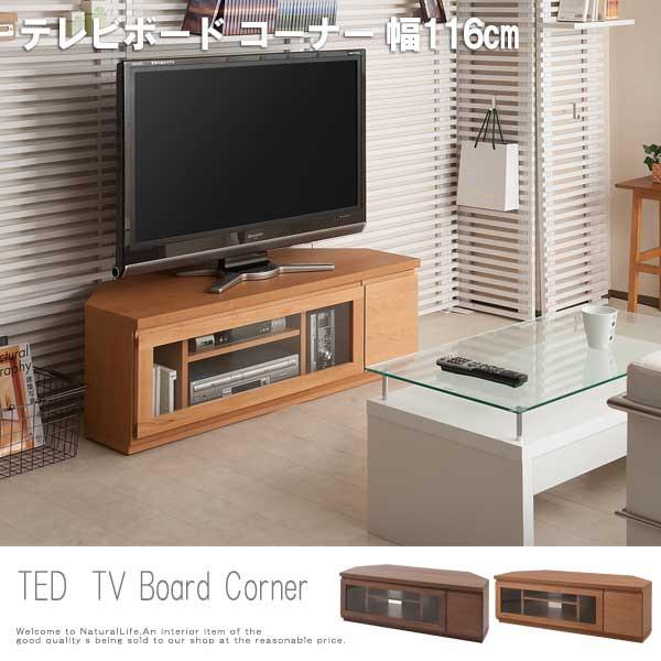 TED テッド TVボード コーナー 幅116cm (北欧 天...