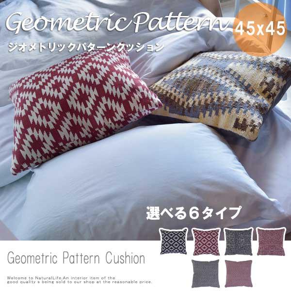 Geometric Pattern Cushion ジオメトリックパター...