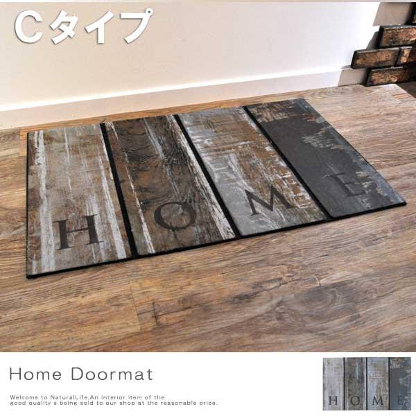 Home ホーム ドアマット Cタイプ (玄関マット,...