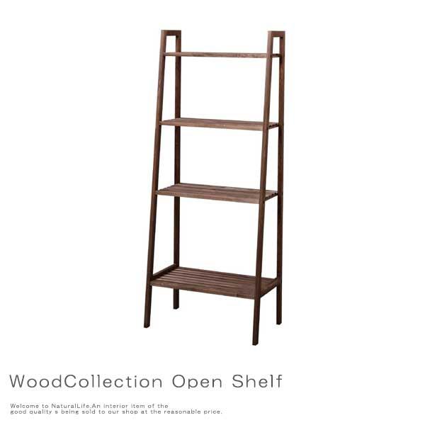 WoodCollection ウッドコレクション オープンシェ...