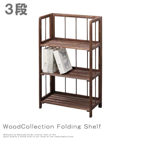 WoodCollection ウッドコレクション フォールディ...