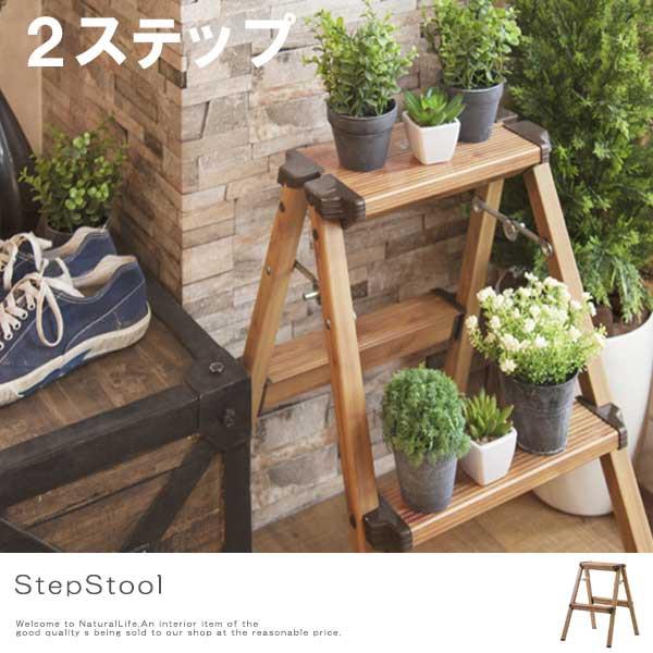 StepStool ステップスツール 2ステップ (アルミ...