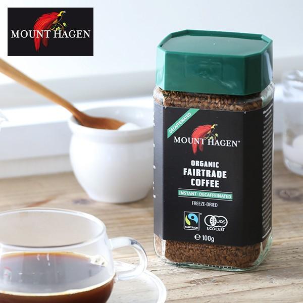 マウントハーゲン オーガニック カフェインレス インスタントコーヒー [MOUNT HAGEN 有機栽培 オーガニック コーヒー デカフェ(カフェイ