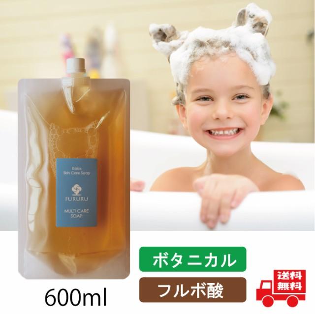 【フルボ酸】FURURU ボタニカル シャンプー 詰替...