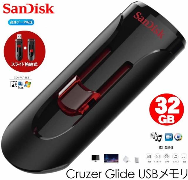 32GB USBメモリー SanDisk フラッシュメモリ 超高...