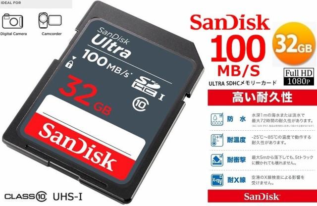 32GB サンディスク SDHCカード 32GB SanDisk Ultr...