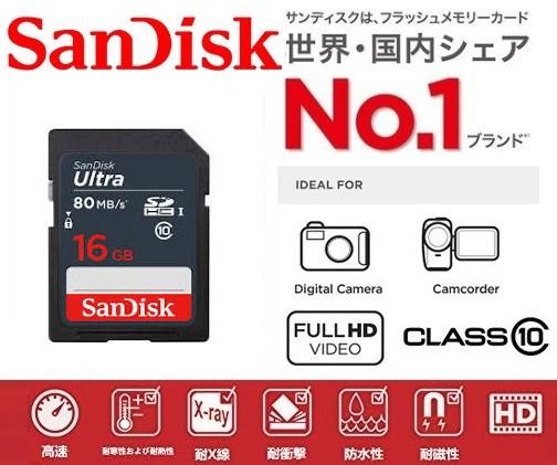 16GB サンディスク SDHCカード 16GB SanDisk Ultr...