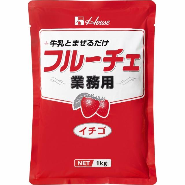 業務用フルーチエ<イチゴ>1kg【代引き・同梱...